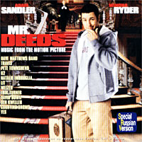 Mr. Deeds. Music From The Motion Picture