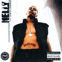 Nelly Nelly. Country Grammar nelly copenhagen