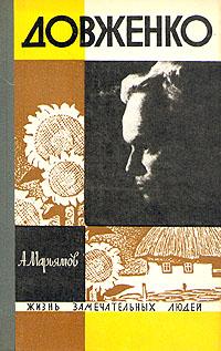 как бы говоря в книге А. Марьямов