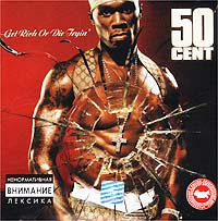 50 Cent 50 Cent. Get Rich Or Die Tryin' худи print bar 50 cent