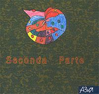 …АзиЯ - второе отделение. Идея записи этого альбома родилась после концертов АзиИ в полном составе в Германии в ноябре 2001 года. Первые отделения этих концертов были представлены как сейшн - отражение спонтанного состояния