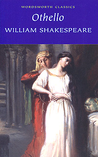 Othello shakespeare w the merchant of venice книга для чтения