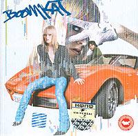 Boomkat. Boomkatalog.One