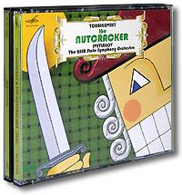 Государственный симфонический оркестр,Евгений Светланов Tchaikovsky. The Nutcracker. Evgeny Svetlanov (2 CD)