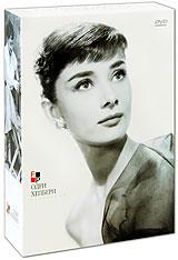 Zakazat.ru: Коллекция Одри Хепберн №1: Римские каникулы / Любовь после полудня / Шарада (3 DVD)