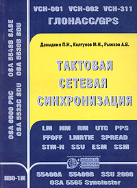 образно выражаясь в книге Давыдкин П. Н., Колтунов М. Н., Рыжков А. В.
