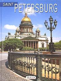 Saint Petersburg / Санкт-Петербург плавки mc2 saint barth mc2 saint barth mc006ewhvb00