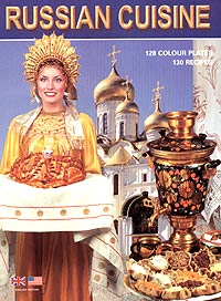 Russian Cuisine duncan bruce the dream cafe lessons in the art of radical innovation