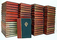 Большая Советская Энциклопедия. Первое издание (комплект из 65 книг)