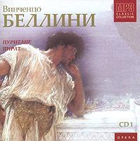 Zakazat.ru Винченцо Беллини. CD 1. Пуритане. Пират (mp3)