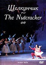 цена на Щелкунчик / The Nutcracker (балет)