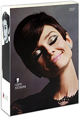 Коллекция Одри Хепберн №4: Двое на дороге / Дождись темноты / Непрощенная (3 DVD)