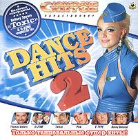 Dance Hits 2 Мегалайнер Рекордз