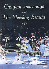 Спящая красавица / The Sleeping Beauty (балет)