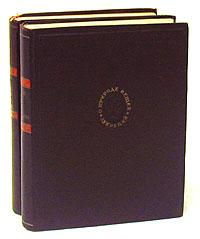 Лукреций. О природе вещей. В двух томах