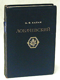 Лобачевский артур штильман история скрипача москва годы страха годы надежд 1935 1979