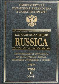 Каталог коллекции Russica. В 2 томах. Том 2. N-Z arnold katalog spur n