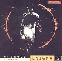 Enigma Enigma. The Cross Of Changes robert ludlum s the bourne enigma