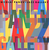 Jazz Gallery Nicolai Panov. Jazz Gallery