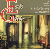 Эмиль Гилельс Emil Gilels. P. Tchaikovsky, N. Medtner эмиль гилельс