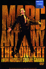 цены  Marc Anthony - The Concert from Madison Square Garden