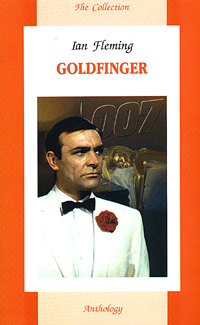 Ian Fleming Goldfinger fleming ian for your eyes only