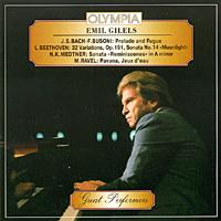 Эмиль Гилельс Emil Gilels эмиль гилельс emil gilels plays piano favourites