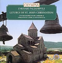 Cantus Sacred Music Ensemble. Zakhari Paliashvili. Liturgy Of St. John Chrysostom