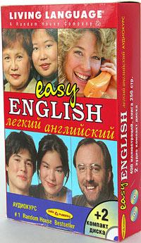 Кристофер А. Варнаш Easy English. Легкий английский. Аудиокурс (книга + 2 CD) весёлый английский cd аудиокурс и песенки 5