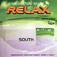 Relax. South. Meditation Music
