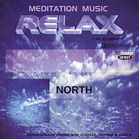 Relax. North. Meditation Music смешарики disco