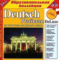 Deutsch Platinum DeLuxe studio d a2 deutsch als fremdsprache teilband 2 аудиокурс на cd