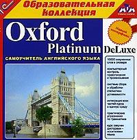 Oxford Platinum DeLuxe