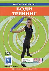 Эта одна из самых популярных программ в мире за всю историю фитнеса. Благодаря занятиям по программе