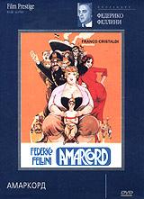 Наверное самый любимый критиками и зрителями фильм Федерико Феллини (1920-1993). На диалекте курортного городка Римни, где вырос Феллини, слово