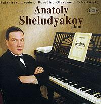 Анатолий Шелудяков Anatoly Sheludyakov. Russian Classics For Piano (2 CD) anatoly peresetsky do secrets come out statistical evaluation of student cheating