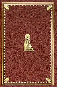 Уильям Шекспир Гамлет, принц Датский