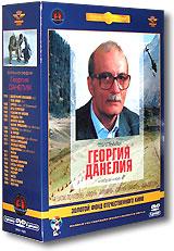 Фильмы Георгия Данелия (5 DVD) фильм