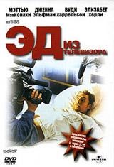 Молодые звезды Голливуда Мэттью Макконехи (