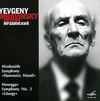 Евгений Мравинский Yevgeny Mravinsky. Symphony Harmonia Mundi. Symphony No. 3 Liturgy евгений меркулов звучит мелодия любви