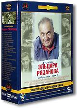 Фильмы Эльдара Рязанова. Том 2 (5 DVD) фильмы эльдара рязанова том2 5