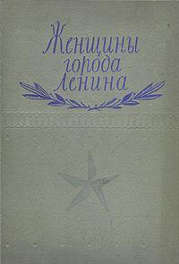 Женщины города Ленина сандалии inario inario in029awqqy26