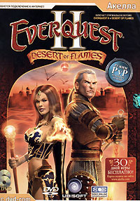 EverQuest II: Desert Of Flames (DVD-BOX)