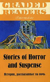 Stories of Horror and Suspense/ Истории, рассказанные на ночь horror stories