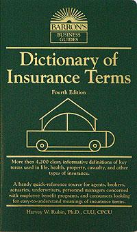 Dictionary of Insurance Terms издательство манн иванов и фербер kumon учимся умножать простые примеры