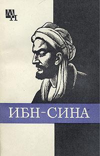 таким образом в книге А. В. Сагадеев