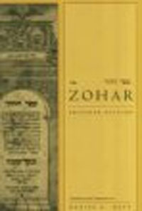 Фото - The Zohar the penguin german phrasebook
