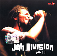 Jah Division Jah Division. Part 1 (mp3) тимофеев и стамбул