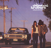 The Chemical Brothers The Chemical Brothers. Exit Planet Dust ultra loud bicycle air horn truck siren sound 120db