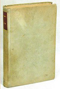 Фото Сети: Первая книга стихов. Купить в РФ